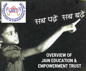 Overview of Jain Education and Empowerment Trust